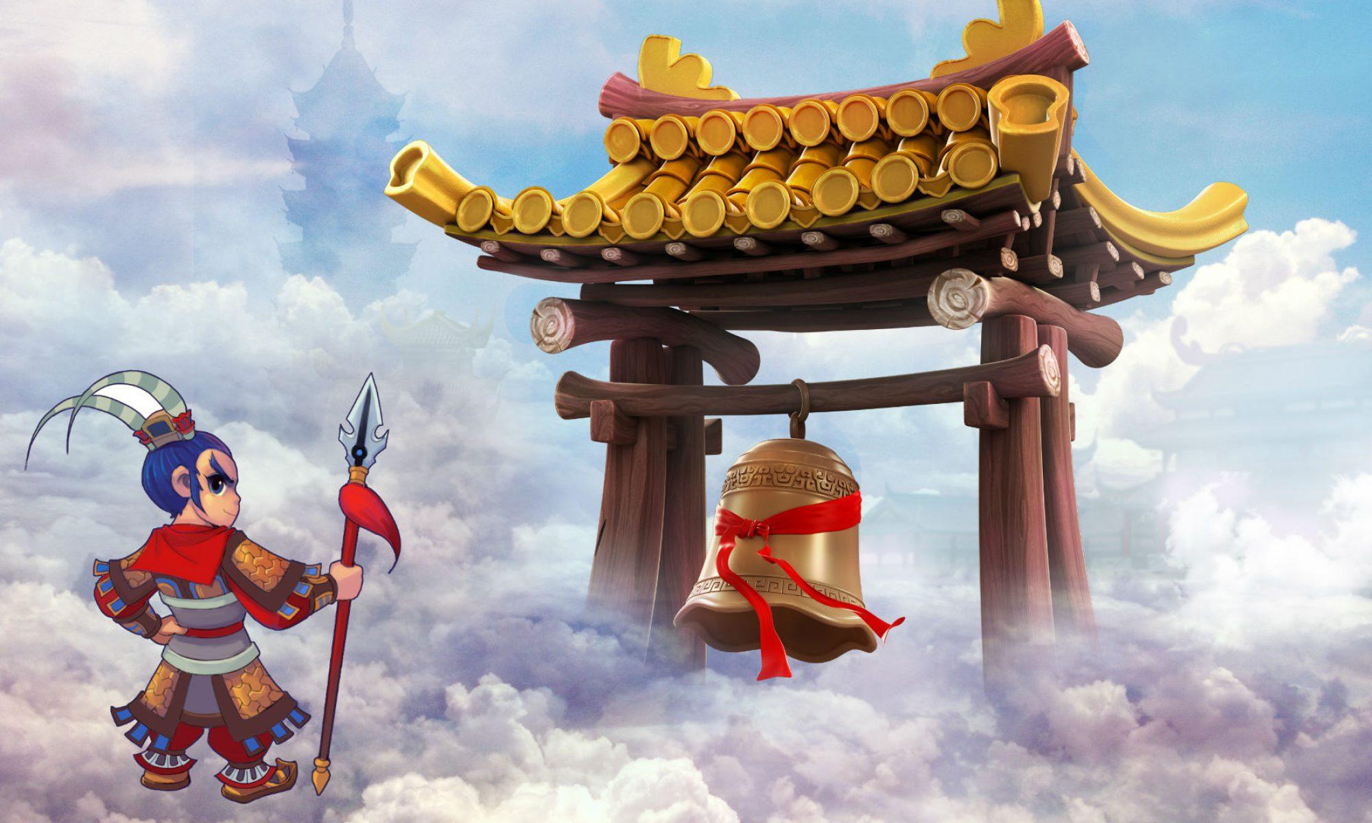 建邺城巡逻队
